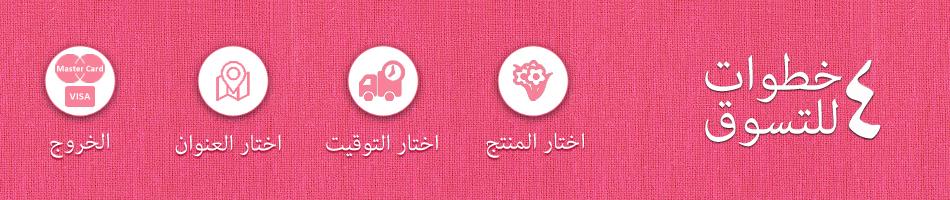 زهرة مجعد الصفصاف