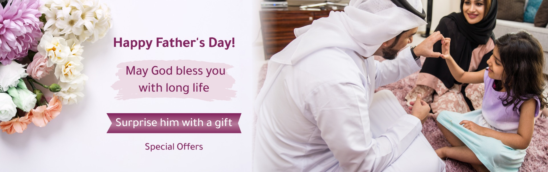 fathers-day-flowers-online-delivery-riyadh.html