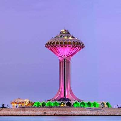 Alkhobar